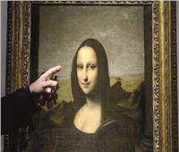 بيع «شبيهة موناليزا» بـ2.9 مليون يورو
