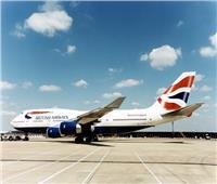 اصطدام طائرة ركاب بأرض مطار في لندن أثناء إقلاعها.. فيديو