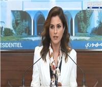 وزيرة الإعلام اللبنانية: الصحافة الورقية ليست في مأزق