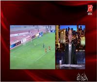 أديب: هدف محمد شريف أحدث لي «هنتريش بأجنحة محلق»| فيديو