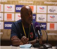 موسيماني: سعيد بمجهود لاعبي الأهلي.. لكننا لم نصعد للنهائي بعد