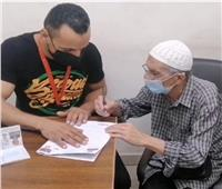 «الجوازات» تقدم خدمات مميزة لكبار السن وذوي الاحتياجات   صور
