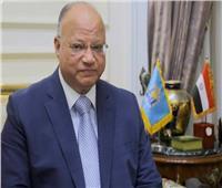محافظ القاهرة يطالب رؤساء الأحياء بسرعة الانتهاء من إجراءات طلبات التصالح