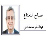 صباح النعناع.. بقلم عبد القادر محمد علي