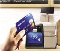 ما هي البطاقات البنكية اللا تلامسية؟ وما أهم مميزاتها؟