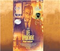 تجارب وأحلام النجوم مع الأفلام القصيرة على شاشة مهرجان الإسماعيلية