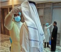 الصحة الكويتية: تسجيل 1661 إصابة جديدة بكورونا