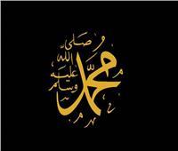 دعاء النبي صلى الله عليه وسلم لسعة الرزق وكثرة المال