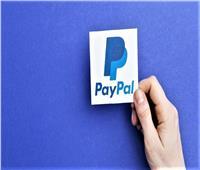 PayPal تعلن زيادة رسوم بعض معاملات البائعين