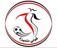 «الشباب والرياضة»: انطلاق دوري خماسيات كرة القدم لتلميذات المدارس غداً