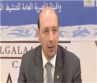 سكاى نيوز: 3 بطولات دولية فى مصر.. بالكمامة