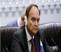 سفير روسيا بواشنطن: فرض عقوبات أمريكية جديدة يجعل استقرار العلاقات مستحيلًا