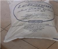ضبط دقيق مدعم وإسطوانات بوتاجاز وملح مغشوش فى حملة مكبرة بـ«الإسكندرية»