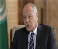 أبو الغيط : الوضع الحالي في فلسطين قابل للانفجار في أي وقت .. فيديو