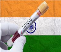ولاية هندية تسجل إصابات بسلالة جديدة لكورونا لم يعرفها العالم من قبل
