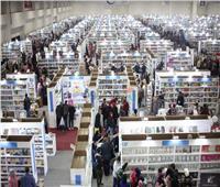 «هيئة الكتاب» تُطلق موقعها الرسمي للتغطية الصحفية لمعرض القاهرة بعد تطويره