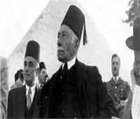 اغني رجل في مصر عام ١٩٣٧.. ما لا تعرفه عن الأمير يوسف كمال