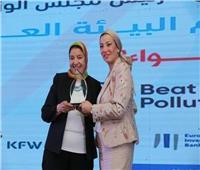 «وزيرة البيئة» تُنعى الكاتبةالصحفية سوزان زكي