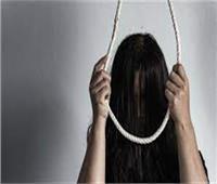 النيابة تستدعي أسرة فتاة انتحرت في حلوان.. والسبب «الزواج»