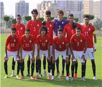 منتخب الشباب يستعد لموقعة الجزائر فى كأس العرب