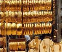 تراجعت 44 جنيهًا في أسبوع.. أسعار الذهب في مصر اليوم 21 يونيو