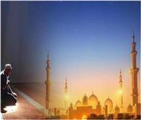 مواقيت الصلاة بمحافظات مصر والعواصم العربية الأثنين 21 يونيو