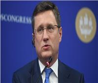 وزير الطاقة الروسي: سنعود إلى مستوى إنتاج النفط قبل الأزمة في مايو 2022