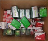 غلق 13 منشأة طبية وضبط أدوية مهربة بالفيوم| صور