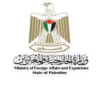 «الخارجية الفلسطينية»: على إدارة بايدن سرعة التحرك لحماية حقوق الشعب الفلسطيني