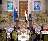 بث مباشر  مؤتمر صحفي للرئيس السيسي ورئيس الوزراء اليوناني