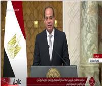 الرئيس السيسي: موقف مصر ثابت من منطقة شرق المتوسط