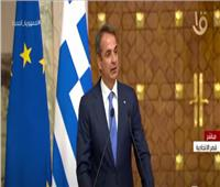 رئيس وزراء اليونان: ندعم مصر بموقفها في سد النهضة.. ومياه النيل مسألة حياة