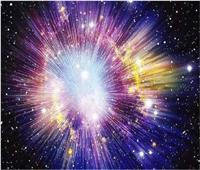 فيديو| علماء يكشفون سر الانفجار العظيم
