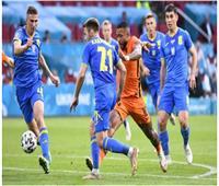 يورو 2020| التشكيل الرسمي لمواجهة أوكرانيا والنمسا