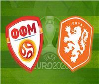 يورو 2020 | انطلاق مباراة «هولنداومقدونيا» في ختام الجولة الثالثة
