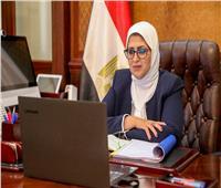 وزيرة الصحة: التأمين الصحي الشامل يستهدف جميع المقيمين في مصر