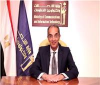 وزير الاتصالات: الكتالوج الإلكتروني يسهم في تعزيز التجارة البينية