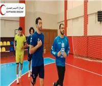 منتخب مصر لكرة اليد ينضم لحملة مليون مسعف في الهلال الأحمر المصري