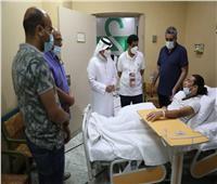 الأمين العام للاتحاد العربي يطمئن على الحالة الصحية للاعب منتخب مصر