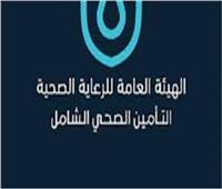 بالفيديو|أحمد السبكي يتفقد أجنحة الشركات المتخصصة في مجالات التكنولوجيا الطبية