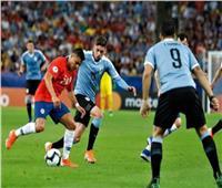 كوبا أمريكا| انطلاق مباراة «أوروجوايوتشيلي» في الجولة الثالثة
