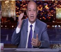 تعليق ناري لـ عمرو أديب على الانتخابات الإثيوبية| فيديو