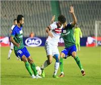 كأس مصر | تعرف على موعد مباراة الزمالك والمقاصة والقناة الناقلة