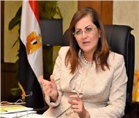 وزيرة التخطيط تكشف موعد إطلاق الخطة القومية لتنمية الأسرة المصرية