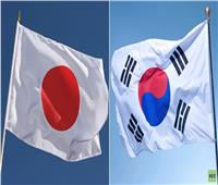 اليابان وكوريا الجنوبية تتفقان على مواصلة المحادثات رغم الانقسامات العميقة