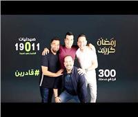 قمر و عباس و توفيق .. بين النقد و الإتهام بالتقليد