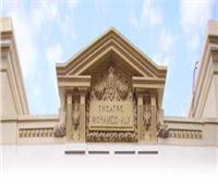 أوبرا الإسكندرية ..100 عام من الفن
