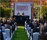 وزير قطاع الأعمال يعقد لقاء مفتوحا مع الشركات لبحث تعديلات القانون الجديدة