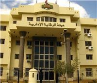 الرقابة الإدارية شريكًا فيما تحقق من إنجازات بالدولة المصرية
