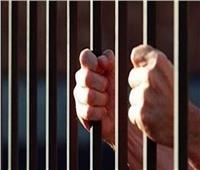 استأنف محاكمة أمين شرطة في طعن صراف بالسكين بالمنيا
